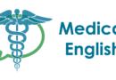 Անգլերեն բժիշկների և բուժաշխատողների համար